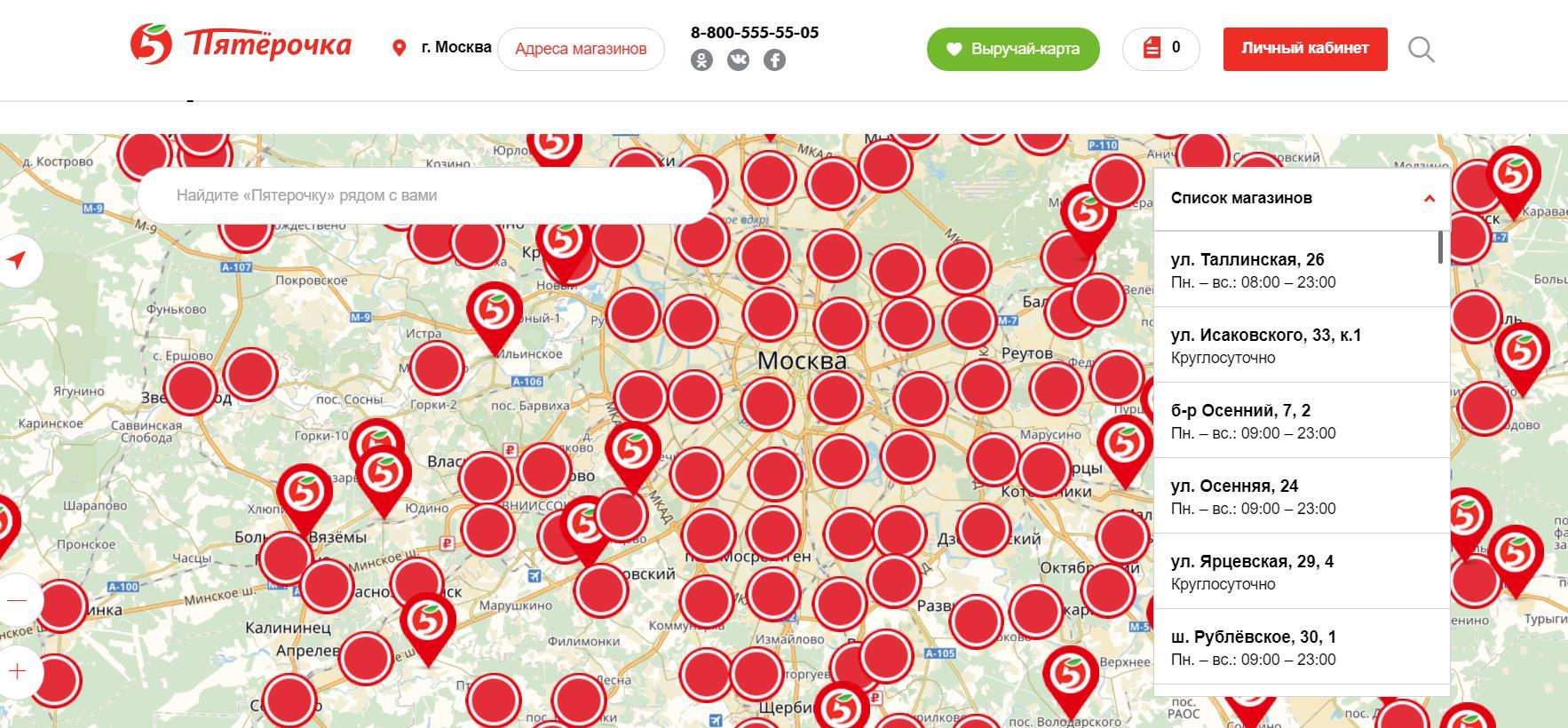 """Адреса магазинов """"Пятерочки"""" в Москве на карте"""